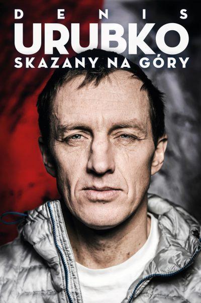 skazany-na-gory-2018-400x602